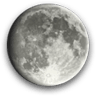 Waxing Gibbous, Moon at 12 days in cycle